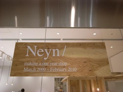 neyn-sign2